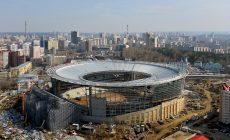 Забрали паспорт, надели наручники: в Екатеринбурге задержали фотографа, снимавшего Центральный стадион