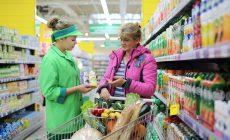 Сеть супермаркетов «Звёздный» закроет все свои торговые точки в Екатеринбурге