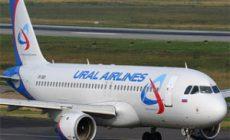 Поступило заявление от уральских авиакомпаний об открытии рейса на Екатеринбург-Наманган.