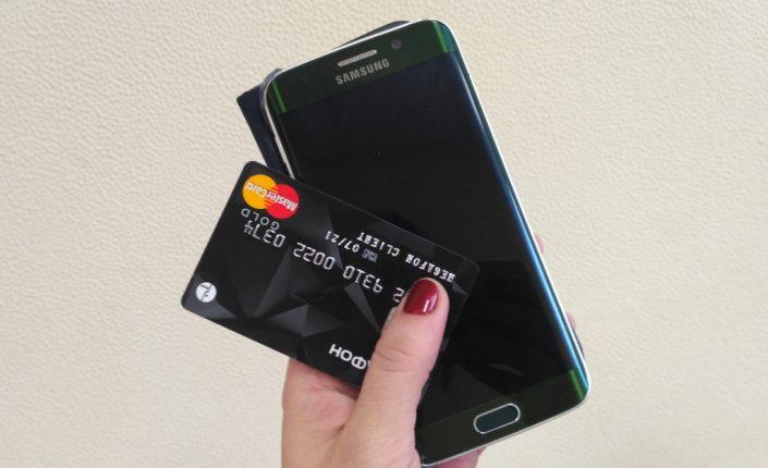 Мегафон в Екатеринбурге Запустил Samsung Pay.