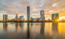 Екатеринбург прошел опрос о удалённой работе